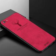 3.2万4.9分好评:宾博 iPhone布纹手机壳