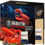 4.9分 7.5斤进口海鲜:旺洋 深海珍鲜 2688型 10种海鲜礼盒