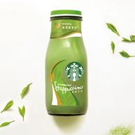 Starbucks 星巴克 抹茶星冰乐281ml*6瓶