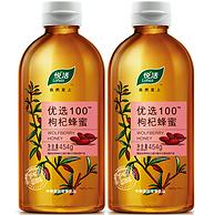 中粮旗下:悦活 宁夏中卫枸杞蜂蜜 454gx2瓶