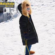 巴拉巴拉 男童中长款羽绒服 双色可选