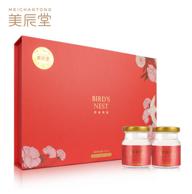 历史低价、燕窝含量≥20%:75g*8瓶 美辰堂 即食冰糖燕窝礼盒