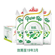 3月到期,德国进口 Anchor 安佳 轻醇 常温酸奶 200ml*12瓶