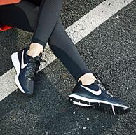 Nike 耐克 Air Zoom Pegasus 34 女子跑鞋