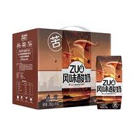 蒙牛 3件x16盒x200g 酸酸乳 ZUO酸奶TFBOYS约定装 黑巧克力苦味