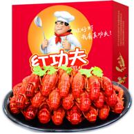 4-6钱/只 :红功夫 熟冻麻辣小龙虾 1.5kg x4件