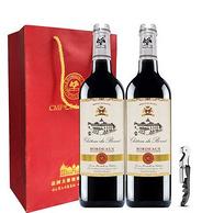 法国大使馆国庆用酒!2瓶x750ml 巴黎庄园 AOC级 经典干红葡萄酒