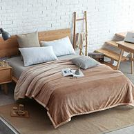 幻醒家纺 活性色织渐变四季毯 200x230cm