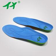 减震护足!TX 多功能专业运动鞋垫 TX-015