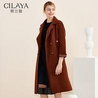 林心如代言 熙兰雅 女士100%羊毛大衣 军绿/棕咖色可选