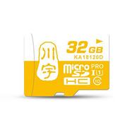 川宇 32G Class 10 TF内存卡 双重优惠24元包邮