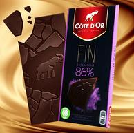 最好吃的巧克力之一!9件x100g COTE D'OR 克特多 金象 86%可可黑巧克力 礼盒装
