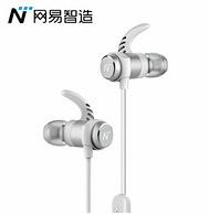 APTX认证!网易严选 网易智造 X3 蓝牙耳机