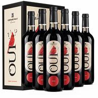 法国原瓶进口!6支x750ml 卡伯纳 干红葡萄酒