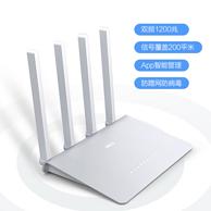 360 V2 安全路由器 2.4G/5G双频1200M 券后69元包邮(原价199元)