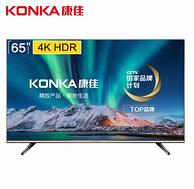 KONKA 康佳 LED65D6 65英寸 4K超高清 电视