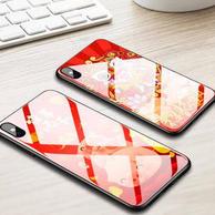 节前能到!龙麟宫 全机型 钢化玻璃 手机壳