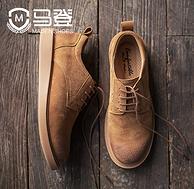 新低:马登 男士反绒皮工装风休闲皮鞋