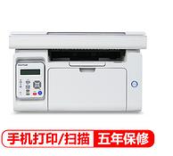 打印 扫描 复印 支持wifi连接:奔图 M6202NW 黑白多功能激光一体机