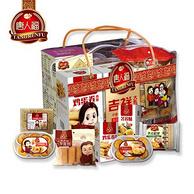 无蔗糖,唐人福 木糖醇糕点礼盒1185g