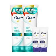 敏感肌可用,日本 Dove 多芬 温和净嫩洁面乳130g*2支