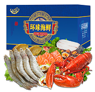 天猫超市 8.2斤进口海鲜:聚天鲜 12种进口海鲜礼券卡 3688型