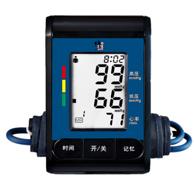 智能語音播報:修正 上臂式電子血壓測量儀HK-802