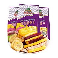 越南进口 Sabava 沙巴哇 综合蔬果干100g*3包