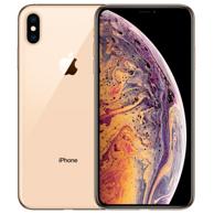 历史低价: Apple 苹果 iPhone XS Max 智能手机 64GB 金色 移动4G优先版