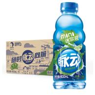 限地区:脉动 青柠口味 维生素饮料 400mlx15瓶 整箱装