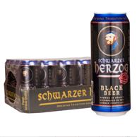 小神价,德国进口:500mlx24听 x3件 歌德黑啤酒 双重优惠167.9元(天猫159元/件)
