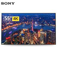 降150!SONY 索尼 A1系列 OLED屏幕 KD-55A1 4K液晶电视