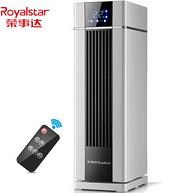 即開即熱、智能恒溫:Royalstar 榮事達 SG-208R 暖風機
