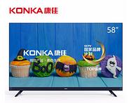 叮咚智能+58寸+HDR:KONKA 康佳 58英寸 4K液晶电视 LED58X7