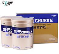 江中集团旗下:初元 蛋白营养粉 225gx2罐