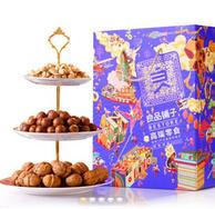 苏宁易购 良品铺子粒粒有福1438g*1盒+蒙牛特仑苏纯牛奶 250ml*16 礼盒装