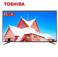 爆降750元:TOSHIBA 東芝 65U3800C 65英寸 4K液晶電視