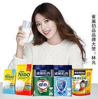 脱脂配方,雀巢 荷兰进口NIDO脱脂高钙奶粉 400g