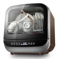 免安装、18件大容量:Joyoung 九阳 X5 台式全自动洗碗机