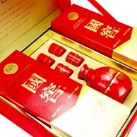 泸州老窖 国窖1573 52度 浓香型白酒500ml*2瓶 礼盒装 双重优惠1480元(京东1798元)