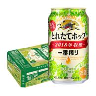日本百年品牌:350mlx24罐 x2件 KIRIN 麒麟 一番榨 秋味啤酒