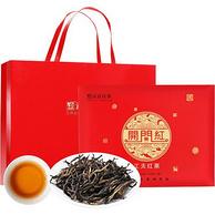 线下3折,元正 正山小种 红茶 300g礼盒装