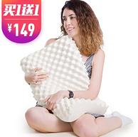 买一送一!Mian眠度 大颗粒天然乳胶按摩枕 58*34*11/9cm *