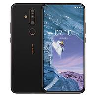 NOKIA 诺基亚 X7 全网通智能手机 6GB+128GB