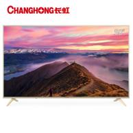 24日16点、4K+HDR10: CHANGHONG 长虹 50D2P 50英寸 4K 液晶电视
