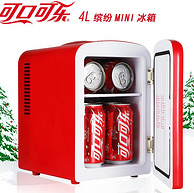 可制冷和制热!Coca Cola 可口可乐 便携式 小冰箱4L