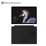Microsoft 微软 Surface Pro 5二合一平板电脑笔记本