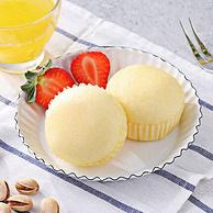 三只松鼠 原味/柠檬味 蒸蛋糕 1050g