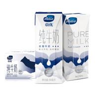 芬兰国民品牌:250ml x24盒x2件 Valio 全脂牛奶 UHT纯牛奶