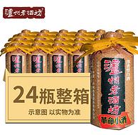 4.9分:瀘州老窖 118mlx24瓶 革命小酒 52度濃香型